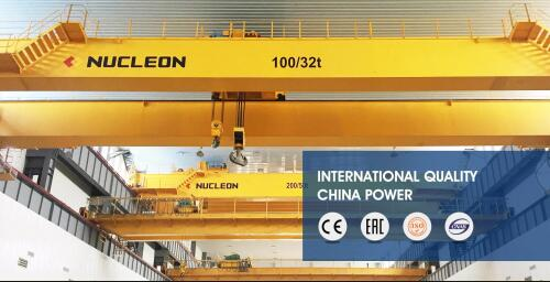 China Nucleon Overhead Crane